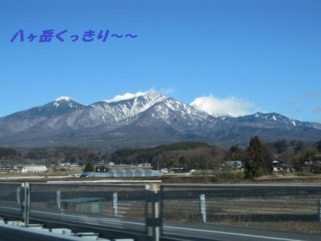 2012-02-11 雪遊び2012 002.jpg-1.jpg