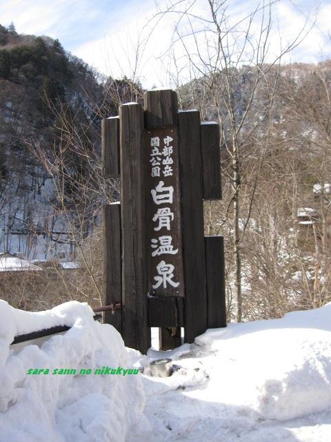 2012-02-11 雪遊び2012 050.jpg-1.jpg