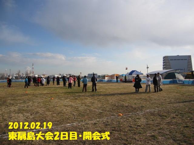 2012-02-19 K9東扇島2日目 001.jpg-1.jpg