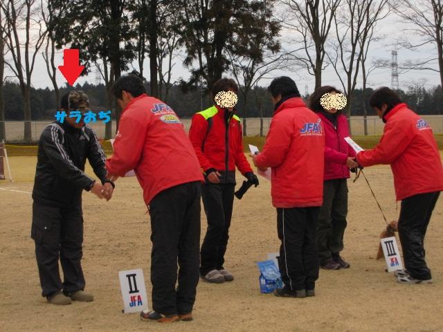 2012-02-26 JFAつくば アルファ初入賞 002.jpg-1.jpg