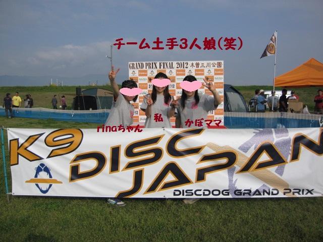 2012-04-29 K9GPF 2012 001.jpg-1.jpg