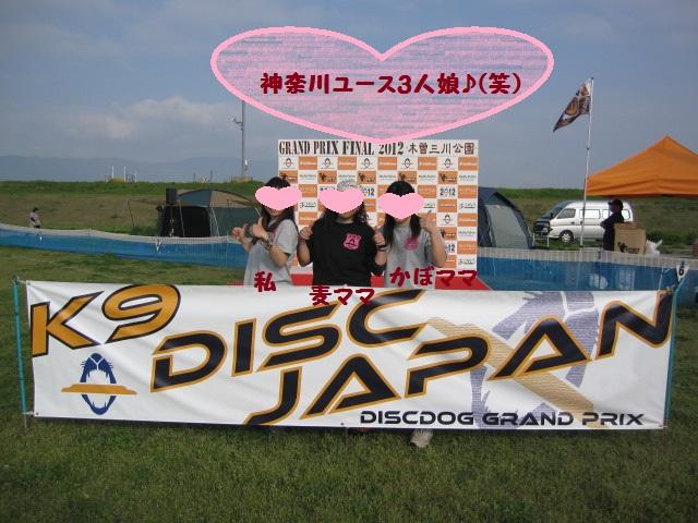 2012-04-29 K9GPF 2012 002.jpg-1.jpg