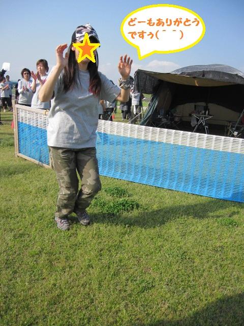 2012-04-29 K9GPF 2012 004.jpg-1.jpg