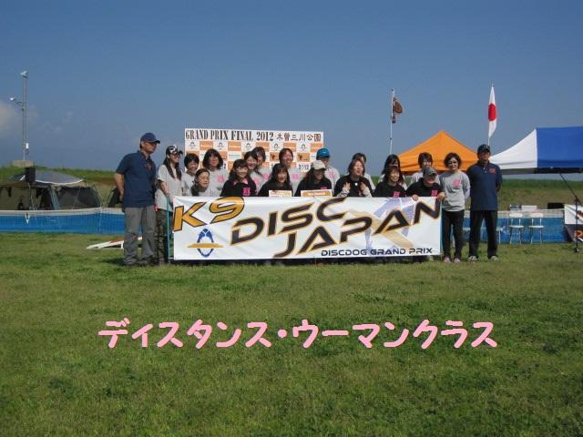 2012-04-29 K9GPF 2012 016.jpg-1.jpg