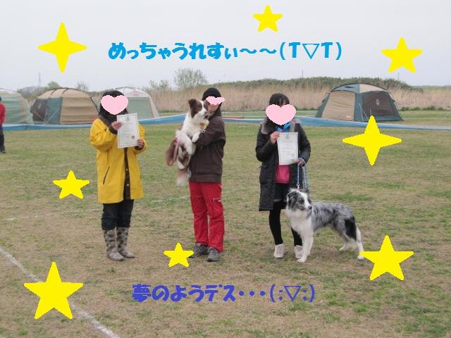 2013-03-30 005 ナッツW優勝!.jpg-1.jpg